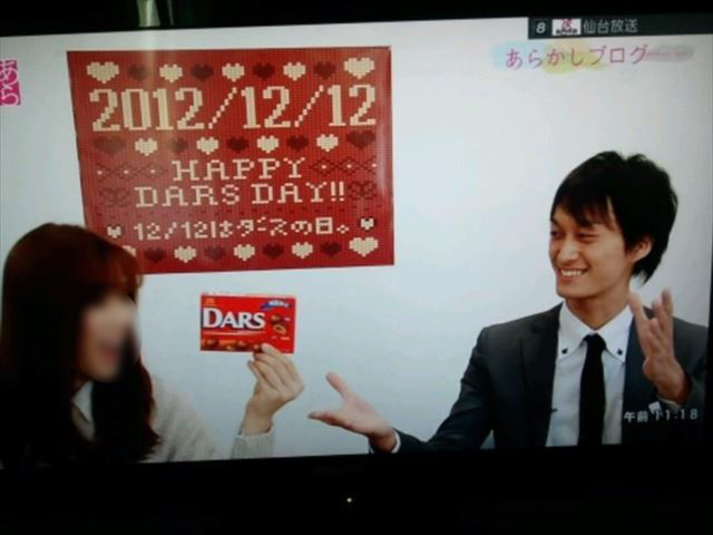 森永営業時代、仙台のテレビ番組でチョコレートを紹介。