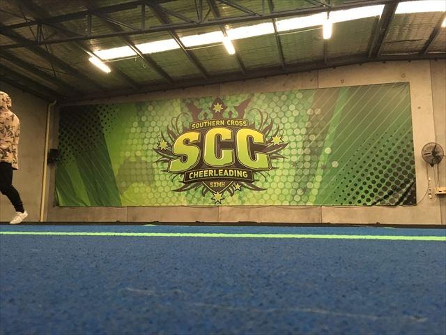 オーストラリアで修業したチアリーディングチーム練習場