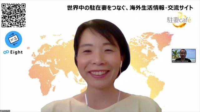 飯沼ミチエさんのインタビュー画面